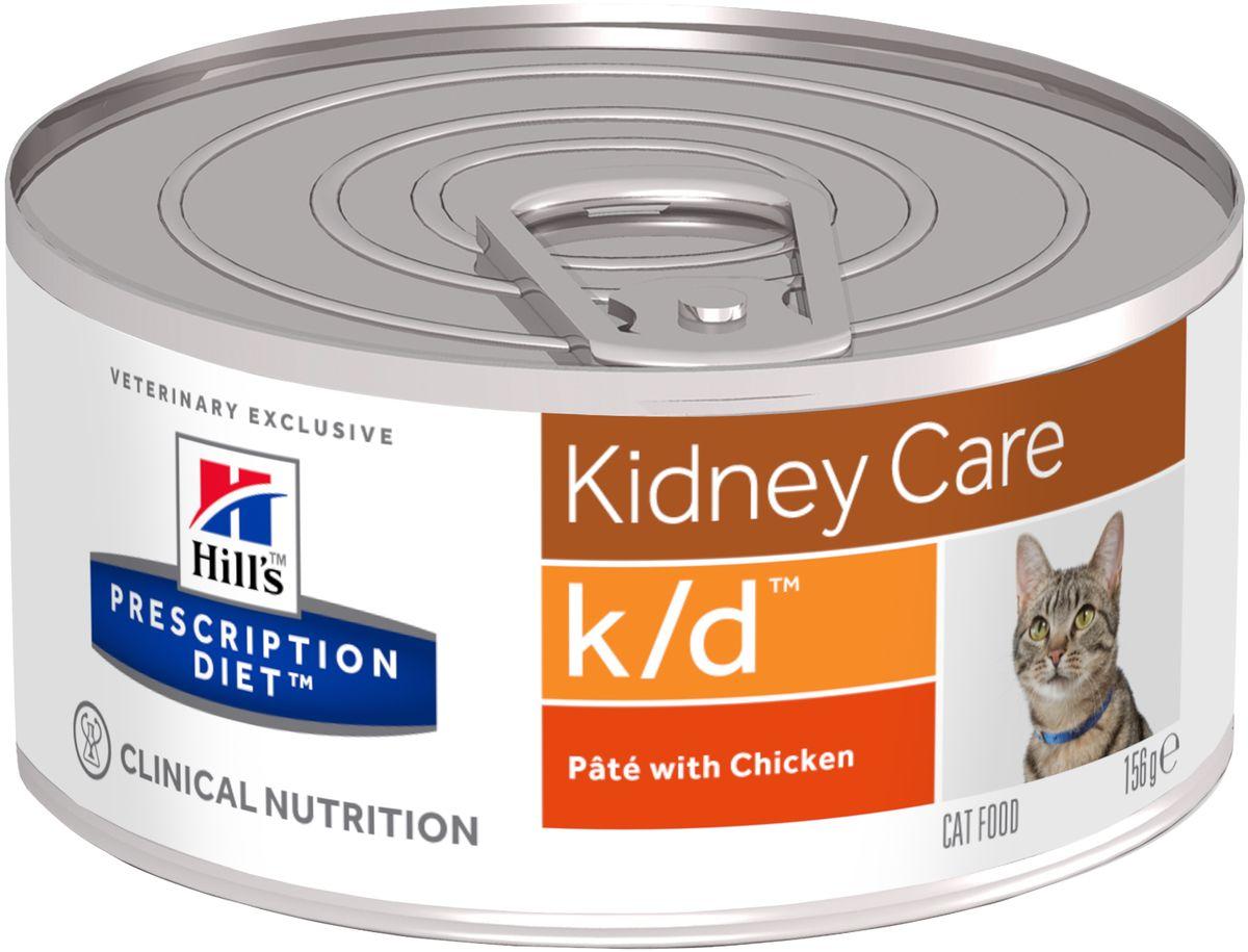 Консервы для кошек Hill's K/D, диетические, для лечения заболеваний почек, с курицей, 156 г консервы для кошек hill s k d диетические для лечения заболеваний почек с курицей 156 г х 12 шт