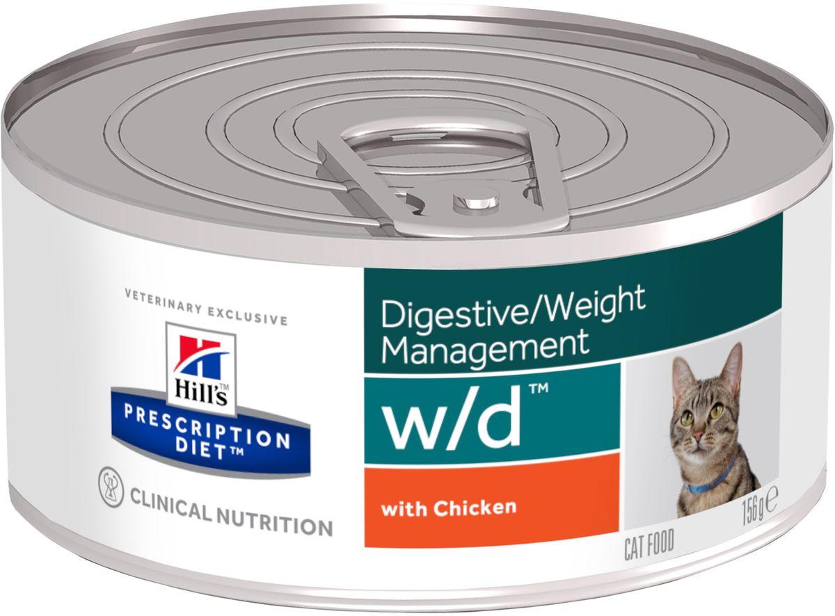 Консервы для кошек Hills W/D, диетические, для лечения сахарного диабета, запоров, колитов, контроль веса, с курицей, 156 г9455Сбалансированный лечебный корм для кошек Hills W/D со вкусом курицы содержит специальную формулу, благодаря которой кошке будет легче бороться с лишним весом, и которая также помогает поддерживать нормальный уровень глюкозы в крови и способствует общему здоровью пищеварительного тракта. Ключевые преимущества: - низкий уровень калорий и жиров помогает кошке поддерживать форму как только лишний вес сброшен; - высокий уровень клетчатки усиливает чувство насыщения и уменьшает чувство голода при избыточном весе; - помогает снизить колебания уровня глюкозы в крови, позволяя уменьшить дозу инсулина при сахарном диабете; - повышает реабсорбцию воды и стимулирует моторику кишечника при колите и констипации; - L-карнитин усиливает преобразование жиров в энергию и помогает поддерживать сухую мышечную массу; - умеренное содержания магния и фосфора уменьшает концентрацию компонентов струвита, магния и фосфора в моче. Состав: куриный фарш (минимум 5%), свинина, свиная печень, целлюлоза, кукурузный крахмал, волокна овса, кальция карбонат, кальция сульфат, калия хлорид, гидролизат белка, таурин, DL-метионин, L-карнитин, витамины и микроэлементы. Среднее содержание нутриентов в рационе: протеины 9,8%, жиры 3,9%, углеводы 5,7%, крахмал 2,3%, общее содержание сахара 1,1%, клетчатка (общая) 2,5%, влага 76,4%, кальций 0,22%, фосфор 0,16%, натрий 0,09%, калий 0,21%, магний 0,01%, омега-3 жирные кислоты 0,06%, омега-6 жирные кислоты 0,62%, таурин 0,08%, L-карнитин 120 мг/кг, витамин А 28500 МЕ/кг, витамин D 375 МЕ/кг, витамин Е 142 мг/кг, витамин С 17 мг/кг, бета-каротин 0,35 мг/кг. Товар сертифицирован.Уважаемые клиенты! Обращаем ваше внимание на возможные изменения в дизайне упаковки. Качественные характеристики товара остаются неизменными. Поставка осуществляется в зависимости от наличия на складе.