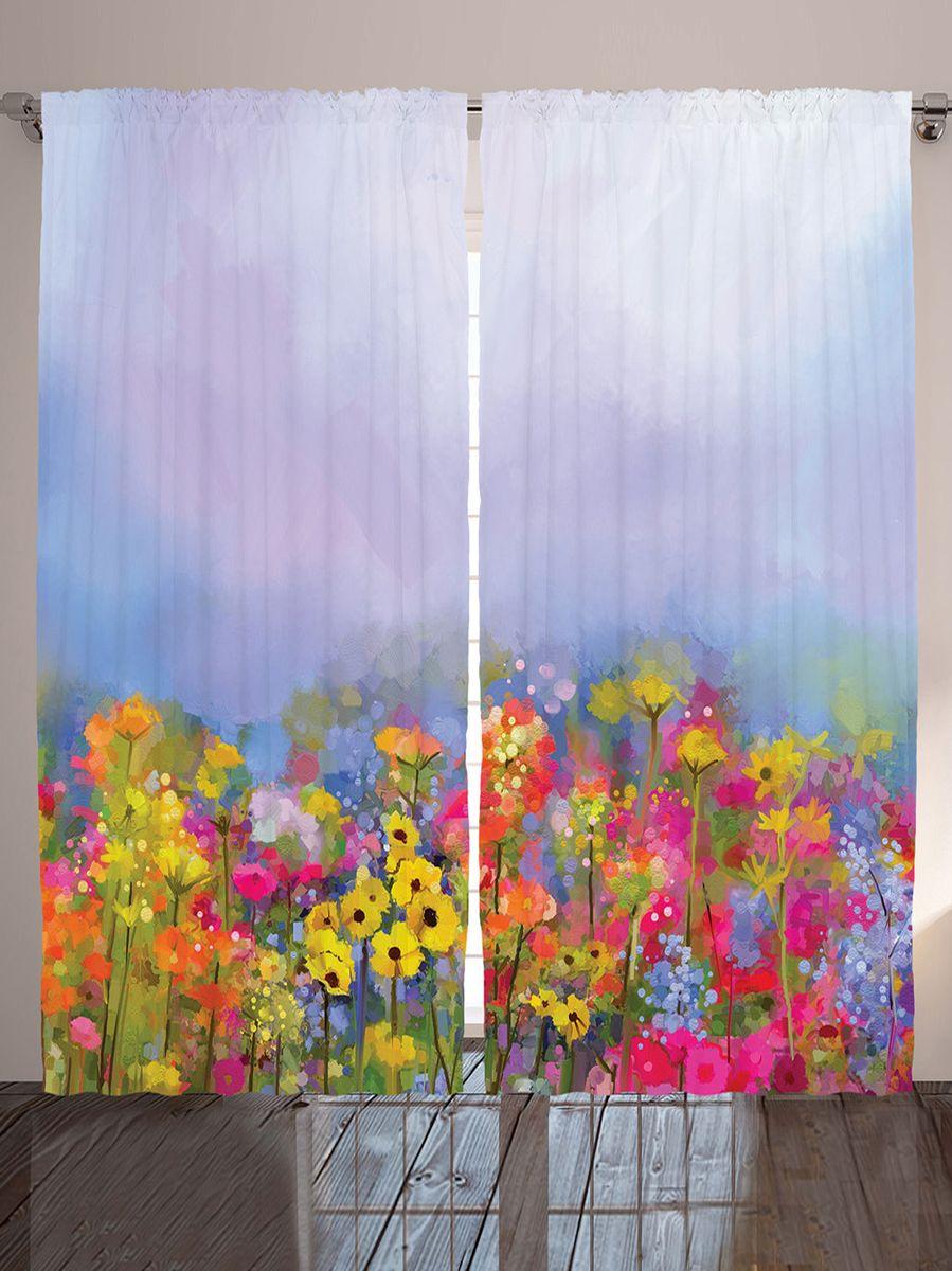 """Комплект фотоштор Magic Lady """"Цветущая поляна в голубом тумане"""", на ленте, высота 265 см. шсг_9183"""