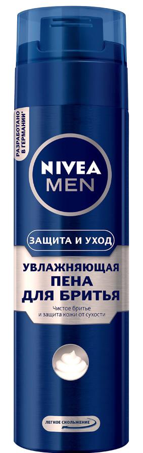 Nivea Пена для бритья Увлажняющая Защита и уход 200 мл81700