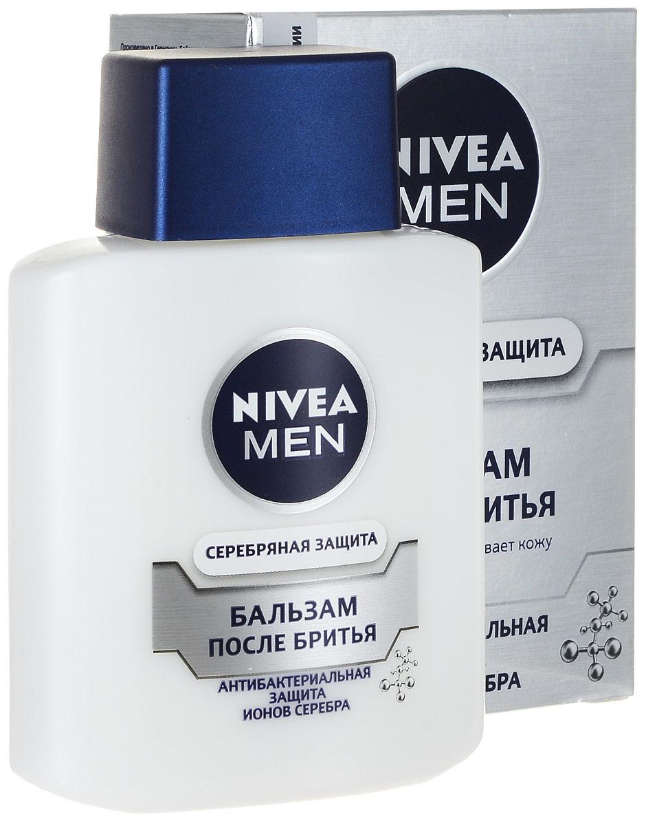 NIVEA Бальзам после бритья Серебряная Защита 100 мл1004558Бальзам после бритья Nivea for Men Серебряная защита для мужчин, которым необходим заряд свежести и снятие раздражения после бритья. Легкая, эффективная формула с ионами серебра, экстрактом ромашки и провитамином B5:мгновенно охлаждает и тонизирует кожу; снимает раздражение и защищает кожу от воспаления; поддерживает естественные защитные функции кожи и ускоряет ее регенерацию. Товар сертифицирован.