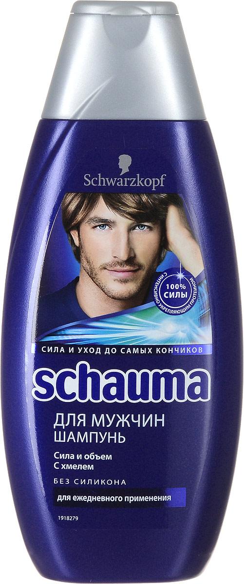 SCHAUMA Шампунь Для мужчин, с хмелем, 380 мл9000552Шампунь для мужчин с хмелем для ежедневного применения Дарит волосам 100% силыи естествен- ный объем.Ухаживает за структурой волос.