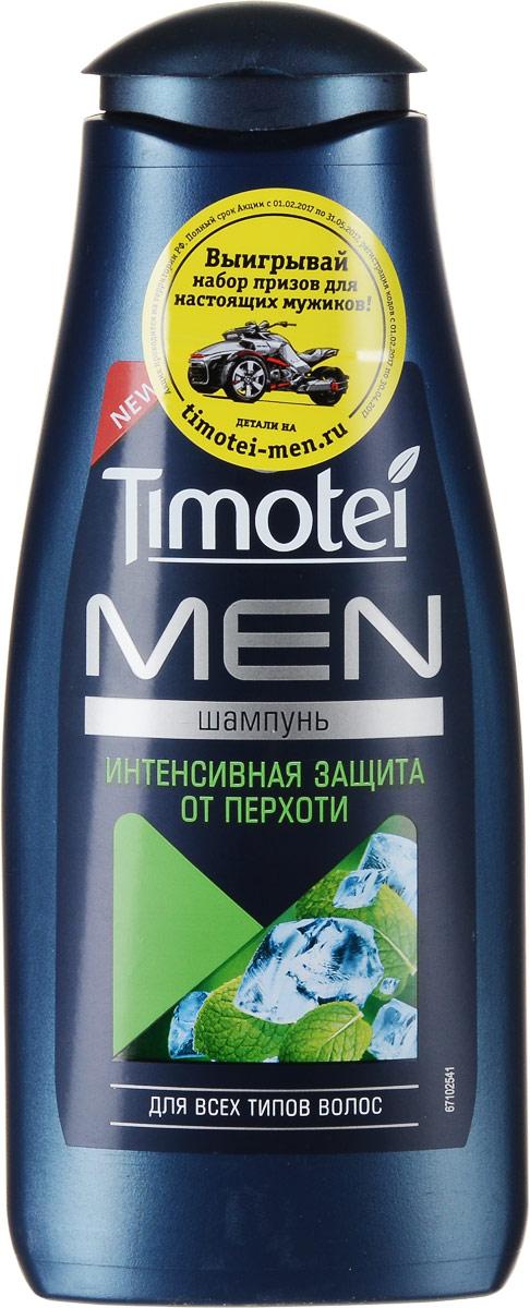Шампунь для мужчин Timotei Против перхоти, для всех типов волос, 400 мл nivea шампунь против перхоти укрепляющий 400 мл