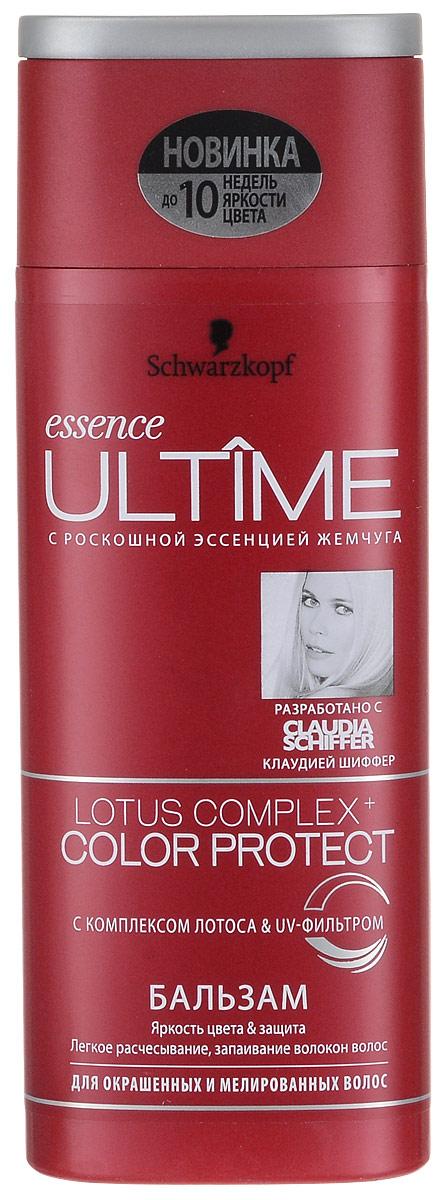 Essence Ultime Бальзам Diamond Color, для окрашенных и мелированных волос, 250 мл9263023Бальзам Essence Ultime Diamond Color предназначендля окрашенных и мелированных волос.Формула фиксирует цвет внутри для сохранения насыщенности и глубоко питает волосы. В 3 раза более легкое расчесывание, до 85% меньше ломкости и сечения. Бальзам содержит ценный Ultime-4-Комплекс: уникальную комбинацию из эссенции жемчуга, пантенола, улучшенного протеина и кератина.Побалуйте волосы роскошным уходом: откройте для себя секрет красоты от Клаудии Шиффер. Характеристики:Объем: 250 мл. Артикул: 1831552. Изготовитель: Германия. Товар сертифицирован.