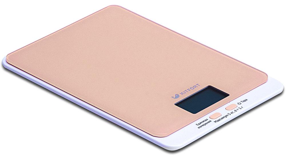 Kitfort КТ-803-3, Beige весы кухонныеКТ-803-3Электронные кухонные весы Kitfort КТ-803 позволяют определять вес до 5 кг с точностью до 1 грамма. Они оснащены жидкокристаллическим дисплеем с крупными цифрами, функциями автокалибровки, тарировки и выбора единиц измерения. Платформа выполнена из высокопрочного полированного стекла, а прорезиненные ножки обеспечивают весам дополнительную устойчивость и предотвращают их скольжение по поверхности. Для получения максимально точного результата устанавливайте весы на ровную горизонтальную поверхность. Датчики веса находятся в ножках весов, поэтому если они стоят на неровной или мягкой поверхности, то вес будет измеряться неправильно. Функция тарировки работает только при включенных весах.Левая кнопка используется для переключения единиц измерений. Включите весы, дождитесь окончания калибровки, затем последовательными нажатиями на кнопку выберите требуемые единицы измерения: g (граммы), oz (унции), lb: oz (фунты: унции), ml (миллилитры), fl.oz (жидкие унции). Выбранные в данный момент единицы измерения отображаются в правой части дисплея.
