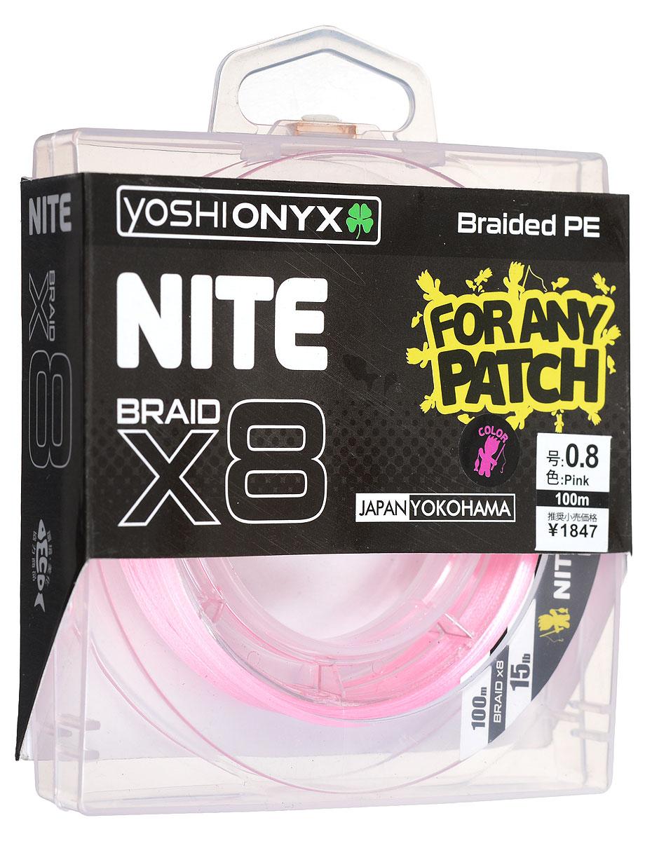 Леска плетеная Yoshi Onyx NITE Braid X8, цвет: розовый, 100 м, 0,15 мм, 6,8 кг93230Плетеная особенным способом из 8 прядей, леска Yoshi Onyx NITE Braid X8, без сомнения, является невероятно крепкой, поразительно тонкой и при этом исключительно мягкой. При производстве использовались обработанные специальным составом нити, что позволило получить идеально круглый и изумительно скользкий шнур. Эта фантастически тонкая и чрезвычайно прочная плетенка как нельзя лучше подходит для выполнения дальних и точных забросов, а практически полное отсутствие растяжимости позволяет скомпоновать отзывчивую и чувствительную снасть. Леска изготовлена из высококачественного материала. Применение инновационного материала позволило добиться парадоксально высокой плотности плетения. Эта надежная плетенка не деформируется при нагрузке и практически не шумит в кольцах, длительно сохраняя круглое сечение.