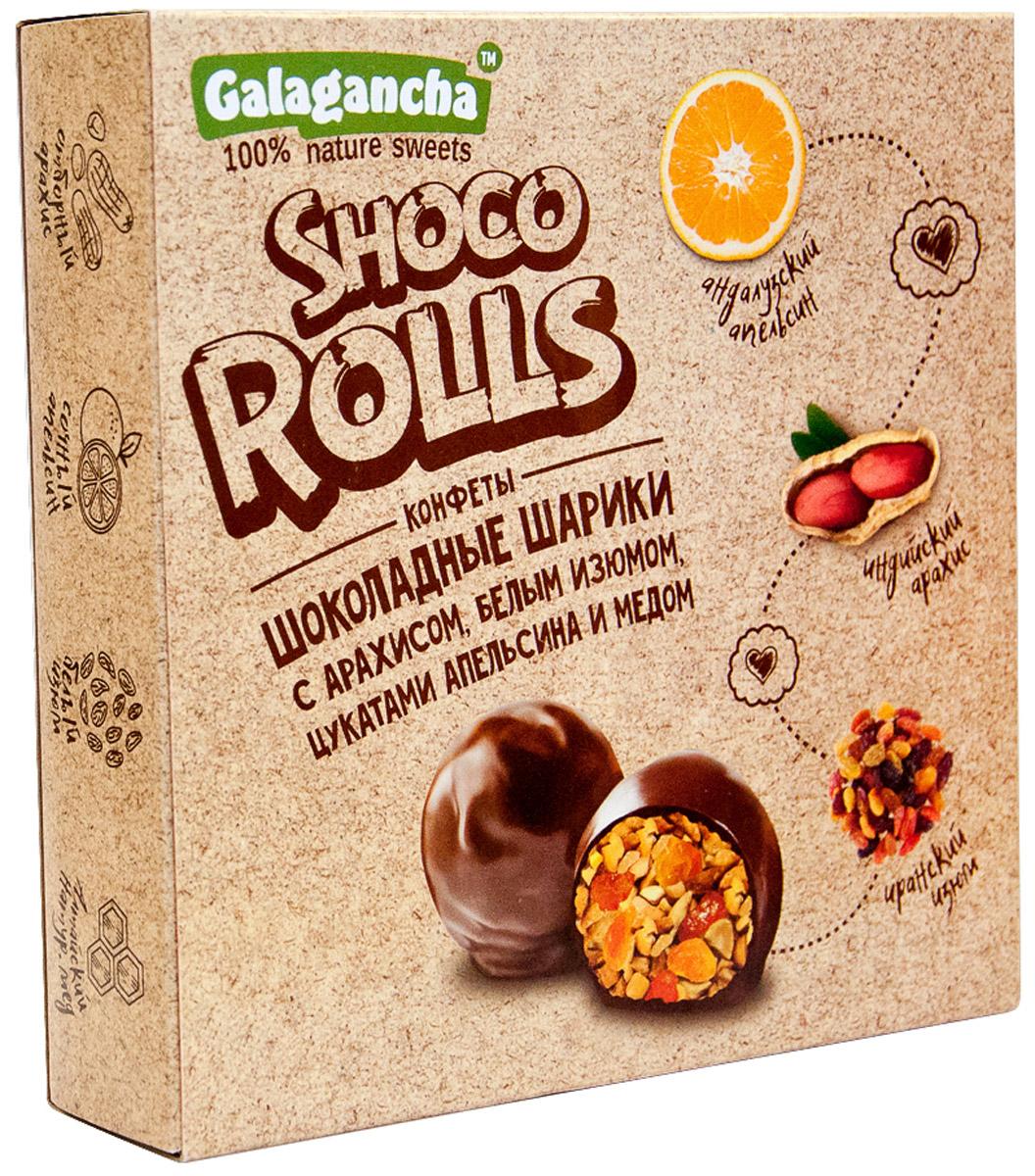 Galagancha Shoco Rolls мягкий грильяж с арахисом, 135 го0000007710100% натуральные;сниженное содержание сахара;ручная работа;идеально обжаренный арахис в сочетании с цедрой апельсина и белым вяленым виноградом;Galagancha - может быть превосходным подарком, а может быть приятными минутами домашнего вечера, а может быть …Мы не описываем вкус, ведь доверять нужно только тому, что чувствуешь сам. Попробуйте - не пожалеете.Уважаемые клиенты! Обращаем ваше внимание, что полный перечень состава продукта представлен на дополнительном изображении.