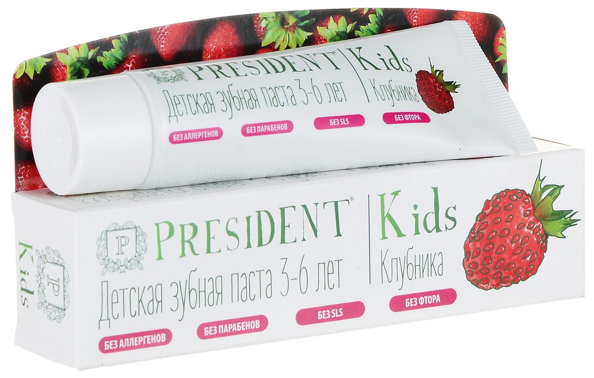 """President Детская зубная паста """"Kids 3-6"""", со вкусом клубники, без фтора, 50 мл"""
