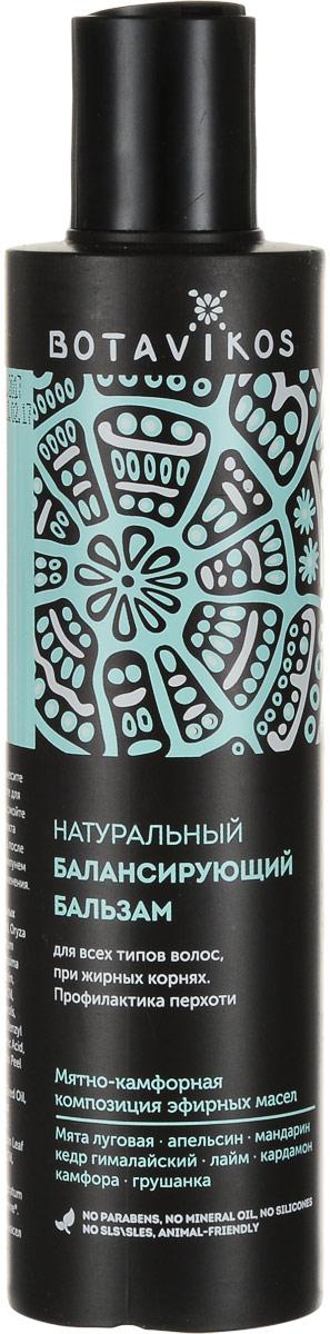 Botanika Балансирующий бальзам для волос, 200 мл4640001812422Для всех типов волос, при жирных корнях. Профилактика перхотиПриродная формула бальзама обеспечивает надежный уход и профилактику перхоти, восстанавливает баланс волос.Мятно-камфорная композиция эфирных масел: мята луговая, апельсин, мандарин, кедр гималайский, лайм, кардамон, камфора, грушанкаАктивные ингредиенты: масло авокадо, экстракт зверобоя, натуральный липидный комплекс, пантенол, протеины пшеницы, витамин ЕNO parabens, NO mineral oil, NO silicones, NO PEG, NO SLS\SLES ANIMAL-FRIENDLY