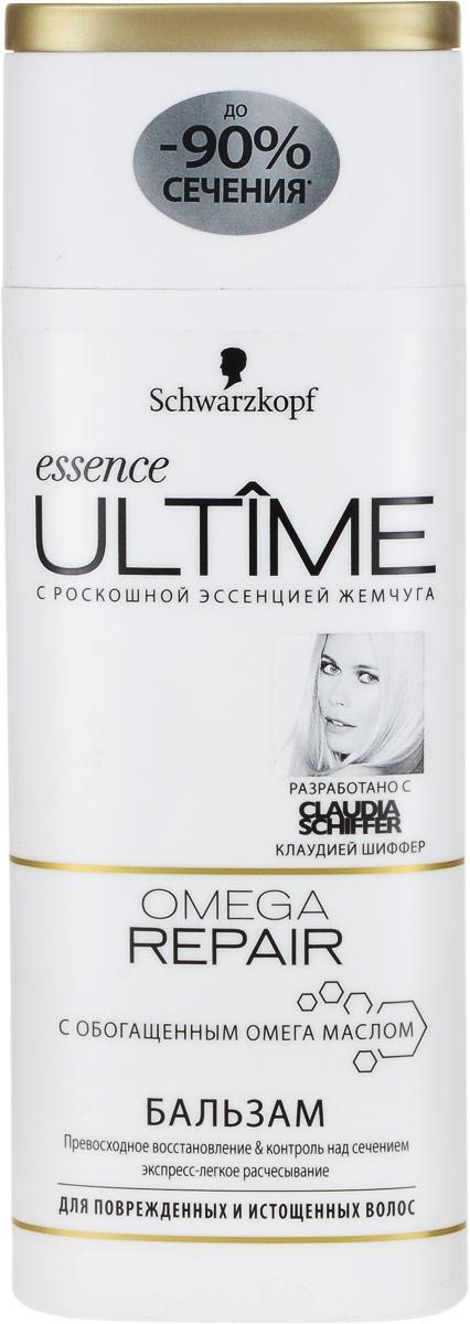 Essence Ultime Бальзам Omega Repair, для поврежденныхи истощенных волос, 250 мл9263005Бальзам Essence Ultime Omega Repair предназначен для поврежденных и истощенных волос. Превосходная, экстраобогащенная формула восстанавливает поврежденные волосы на клеточном уровне и предотвращает сечение до 90%. В 3 раза более легкое расчесывание и безупречный уход. Бальзам содержит ценный Ultime-4-Комплекс: уникальную комбинацию из эссенции жемчуга, пантенола, улучшенного протеина и кератина. Побалуйте волосы роскошным уходом: откройте для себя секрет красоты от Клаудии Шиффер. Характеристики:Объем: 250 мл. Артикул: 1831551. Изготовитель: Германия. Товар сертифицирован.