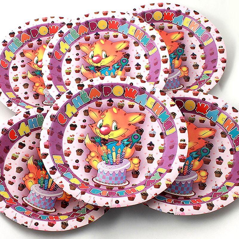 Набор одноразовых тарелок Эврика Котенок с тортом, диаметр 19 см, 6 шт