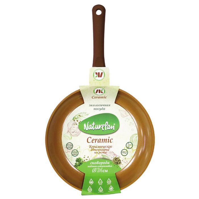 """Сковорода NaturePan """"Ceramic"""" выполнена из алюминия и имеет современное керамическое покрытие Greblon Ceramic. Благодаря такому  покрытию, внутренняя и  внешняя поверхность сковороды хорошо моется, устойчива к царапинам.  Усиленное кованое дно служит для равномерного распределения тепла и лучшего  приготовления пищи.  Эргономичная пластиковая ручка, не скользит в руке и приятна на ощупь.   Яркие цвета внутреннего и внешнего покрытия подчеркивают изысканность  блюда при приготовлении и создают атмосферу комфорта и уюта на любой кухне.  Диаметр: 24 см."""