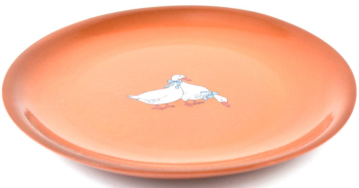 Тарелка для второго Ломоносовская керамика Гуси, диаметр: 24 см. 2ТГ-242ТГ-24Тарелка для второго Ломоносовская керамика изготовлена из высококачественной глины с глазурованным покрытием. Такая тарелка украсит сервировку вашего стола и подчеркнет прекрасный вкус хозяйки, а также станет отличным подарком. Диаметр: 24 см.