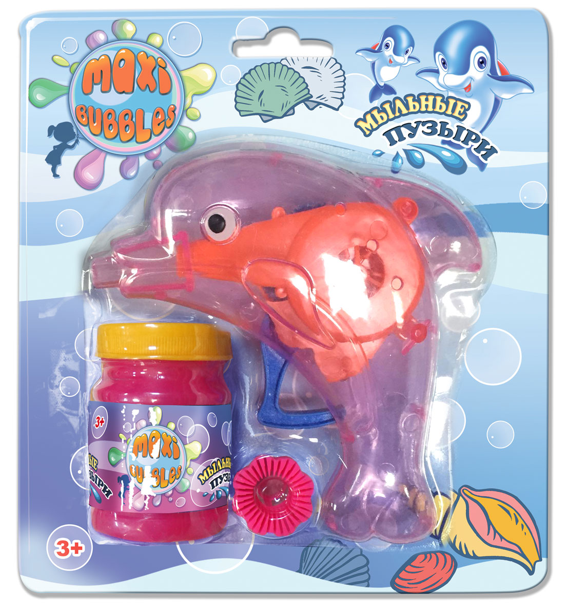 Maxibubbles Мыльные пузыри Рыбка 45 мл игрушка sport elite мыльные пузыри ассорти 50ml a001 28262897