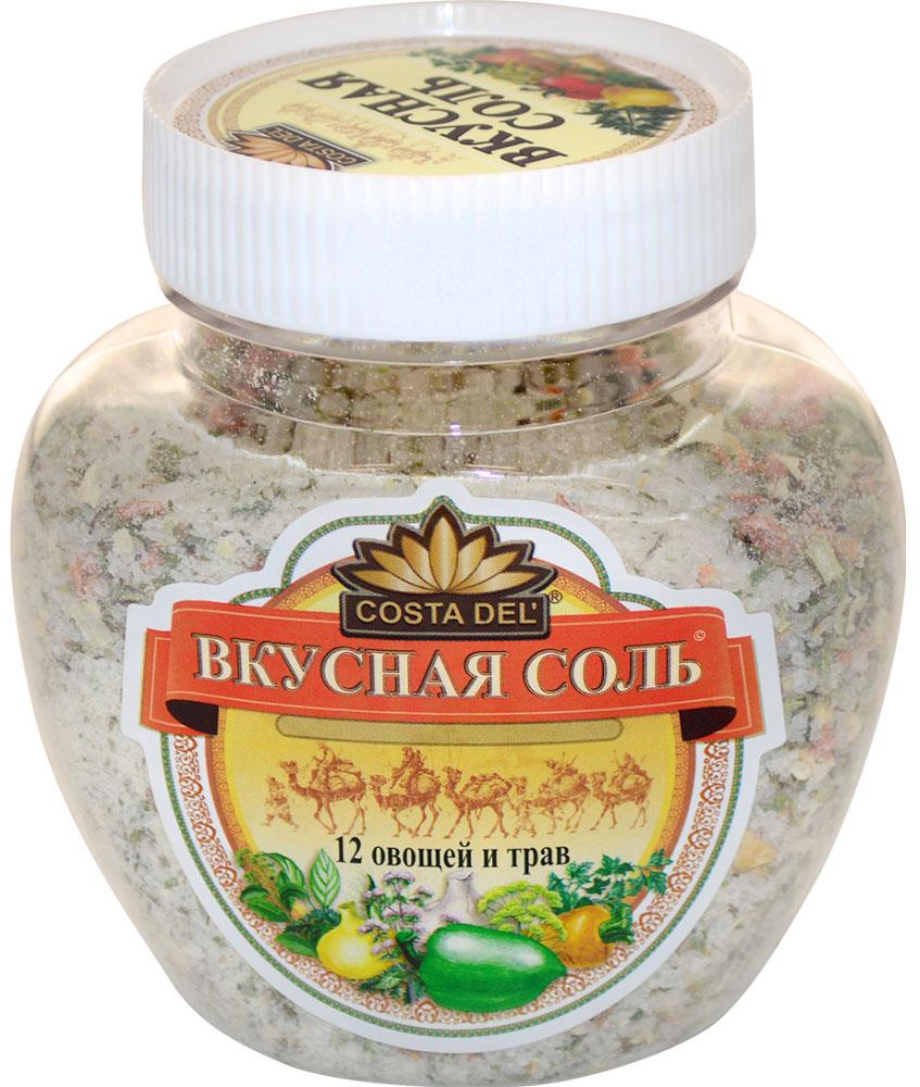 Вкусная соль 12 овощей и трав, 400 г5750Соль с сушеными овощами и травами - 100% натуральный продукт. Используется в процессе приготовления различных блюд.