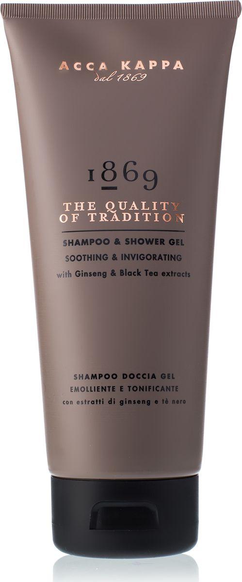 Acca Kappa Шампунь-гель для душа 1869 200 мл853401Шампунь-гель для душа с женьшенем и экстрактом черного чая. Он обладает антиоксидантными свойствами, действует против старения и подходит для удовлетворения потребностей мужской кожи.