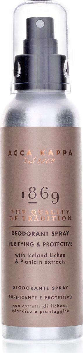 Acca Kappa Дезодорант-спрей 1869 125 мл853410Очищающий и защитный дезодорант с экстрактами исландского лишайника и подорожника. Он позволяет коже дышать, и в то же время надолго устраняет запах.