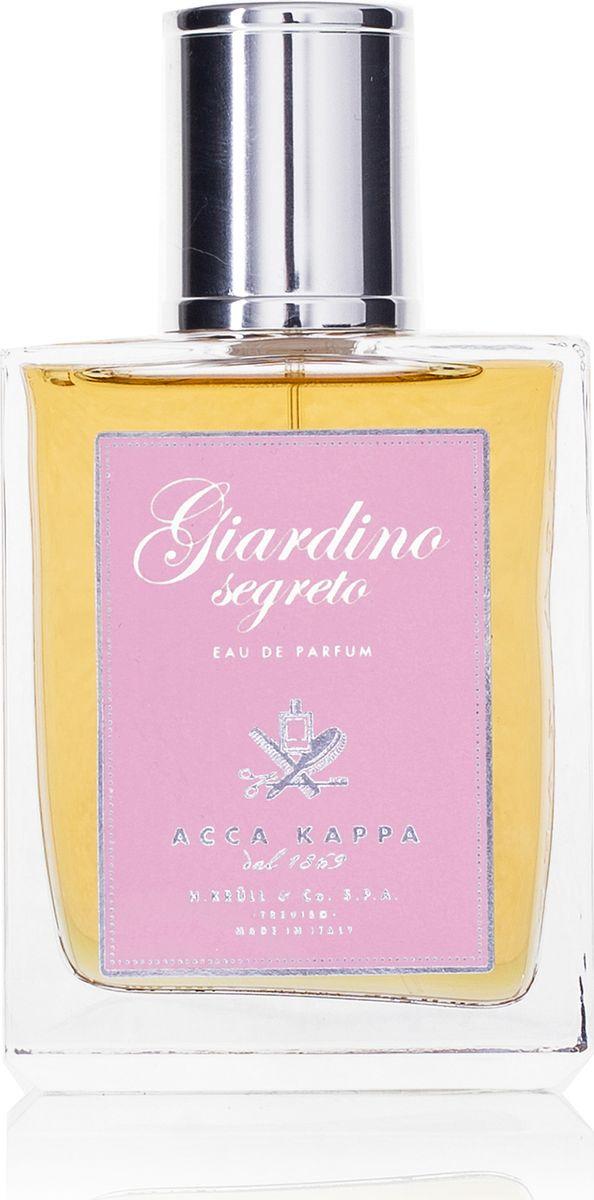 Acca Kappa Парфюмерная вода GIARDINO SEGRETO (Таинственный Сад) 100 мл853470В задней части виллы, построенной в 1800 году на холмах Венето, запрятан секретный сад, любовь к которому вдохновила Элизу Гера на создание духов. Это волшебное место, где сплетаются свет и тени, а розы, гортензии, сирень и ирисы исполняют прекрасную симфонию цвета и аромата; здесь взрослые ходят на цыпочках, а дети играют в прятки. Giardino Segreto – мягкий и соблазнительный аромат для леди, мастерски исполненная гармония из эфирных масел, цветочных экстрактов, пряностей и древесных эссенций, в основе которой лежит изысканный аромат абсолюта грасской розы. Помимо этого ценного абсолюта, в состав входят эссенции иланг-иланга, розы, розового перца, гвоздики, жасмина, пачули, гаитянского ветивера, сандала и семян амбретты.Краткий гид по парфюмерии: виды, ноты, ароматы, советы по выбору. Статья OZON Гид