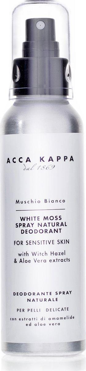 Дезодорант-спрей Acca Kappa Белый мускус, 125 мл853289Дезодорант-спрей Белый мускус в аэрозольной упаковке, не содержащий спирта. Мягко и эффективно устраняет запах, не нарушая естественный физиологический баланс кожи. Антибактериальное действие гарантирует продолжительную защиту. Уникальные смягчающие качества делают этот дезодорант идеальным для чувствительной кожи. Не содержит искусственных красителей и газ-пропеллент. Характеристики:Объем: 125 мл. Производитель: Италия. Артикул: 853289. Товар сертифицирован.