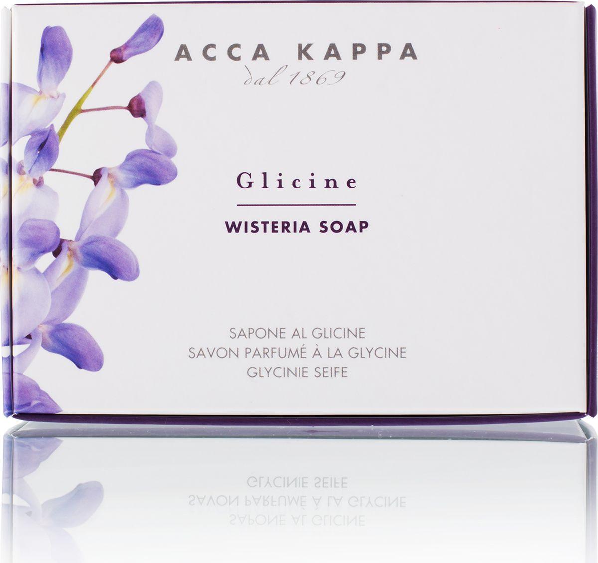 Растительное мыло Acca Kappa Глициния, 150 г853352Растительное мыло Глициния деликатно очищает кожу. Идеально подходит для всех типов кожи. Растительные компоненты получены из кокосового масла и сахарного тростника, прекрасно очищают и увлажняют кожу. Экстракты мелиссы лимонной, омелы, ромашки, тысячелистника и хмеля известны своими противовоспалительными свойствами и превосходно дополняют формулу. Так же мыло обогащено аллантоином растительного происхождения, которое обладает заживляющими свойствами и способствует регенерации клеток. Характеристики:Вес: 150 г. Производитель: Италия.Товар сертифицирован.