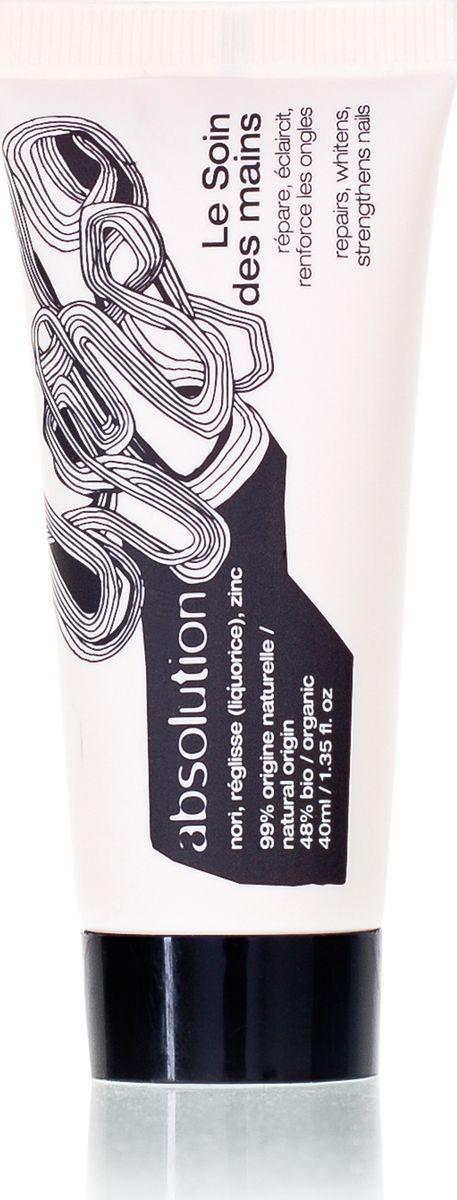 Absolution Крем для сухой кожи рук, 40 мл. ABS0019ABS0019Крем для рук Absolution мгновенно впитывается в кожу, увлажняя и питая ее. Водоросль нори предотвращает появление пигментации и препятствует преждевременному фотостарению кожи. Корень солодки ингибирует тирозиназу (фермент, отвечающий за пигментацию). Цинк укрепляет ногти. Характеристики:Объем: 40 мл. Артикул: ABS0019. Производитель: Франция. Товар сертифицирован.Как ухаживать за ногтями: советы эксперта. Статья OZON Гид