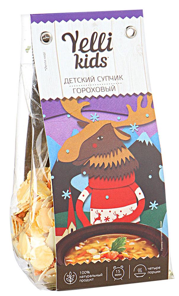Yelli Kids детский супчик Гороховый, 100 г суп yelli чечевичный масурдал 250г