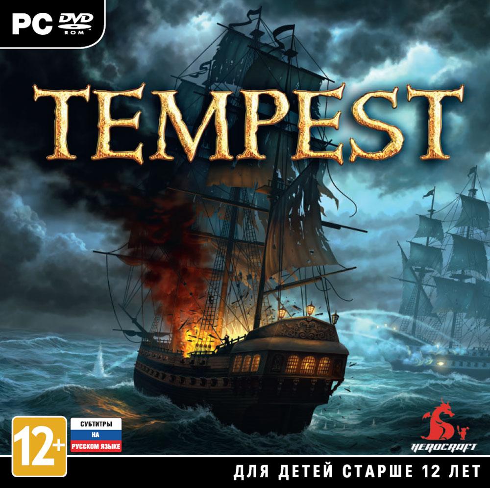 Zakazat.ru Tempest