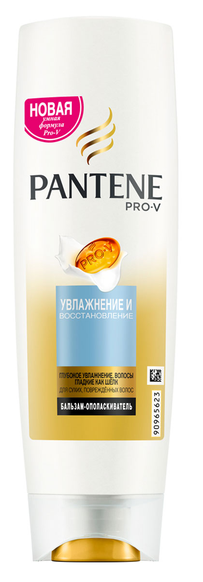 Pantene Pro-V Бальзам-ополаскиватель Увлажнение и восстановление, 360 мл padieoe men s genuine leather briefcase famous brand business cowhide leather men messenger bag casual handbags shoulder bags