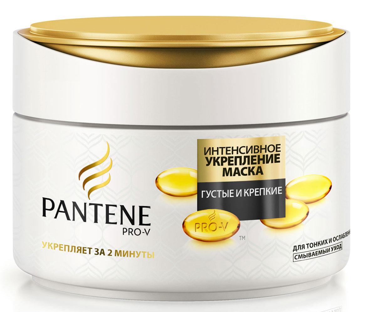 Pantene Pro-V Маска для волос Интенсивное укрепление, для тонких волос, 200 мл81570284Pantene Pro-V Маска для волос Интенсивное укрепление - этонасыщенное интенсивное средство помогает восстановитьповрежденную поверхность волос, делая их гладкими исияющими здоровьем.
