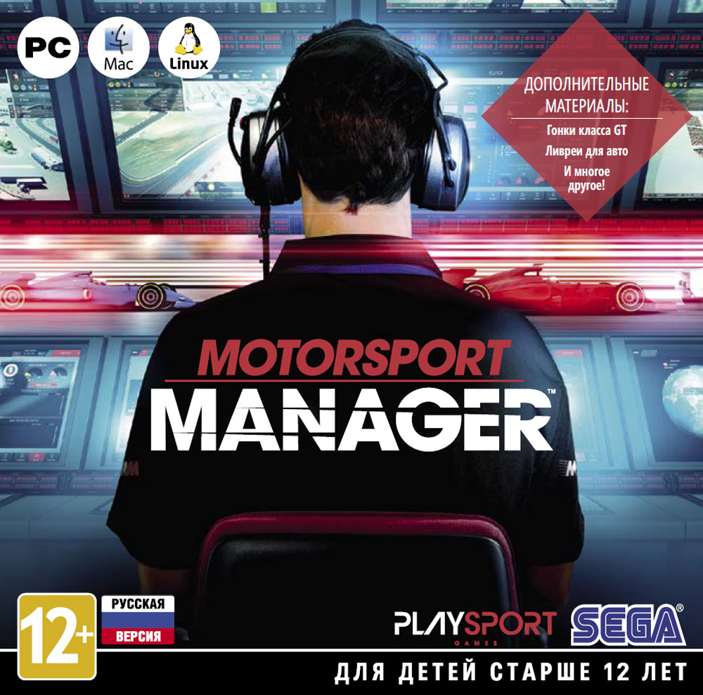 Motorsport Manager, Playsport Games