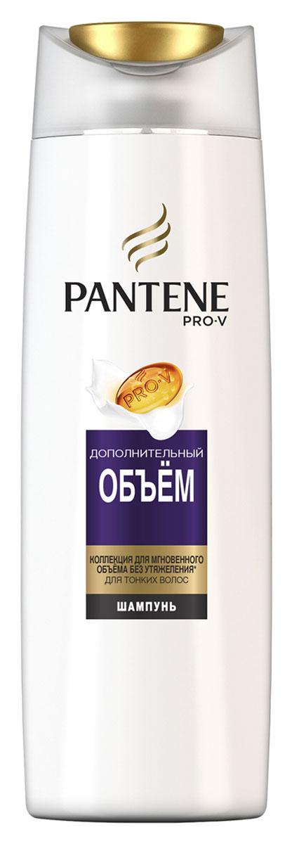 Pantene Pro-V Шампунь Дополнительный объем, для тонких волос, 400 мл81601065Шампунь Pantene Pro-V Дополнительный объем предназначендля тонких волос. Питающая провитаминная формуланаполняет волосы естественным максимальным объемом исилой. Придает волосам свежесть, мягкость и эластичность,равномерно восстанавливает структуру волос, действуя откорней до кончиков. Против повреждений в результатерасчесывания и укладки.