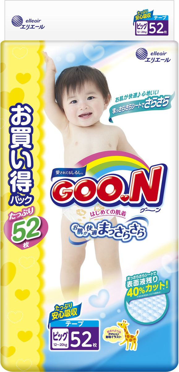 GOON Подгузники Ultra Jumbo Pack XL 12-20 кг 52 шт