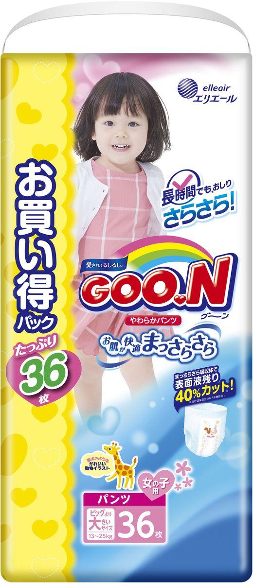 GOON Подгузники-трусики для девочек Ultra Jumbo Pack XXL 13-25 кг 36 шт