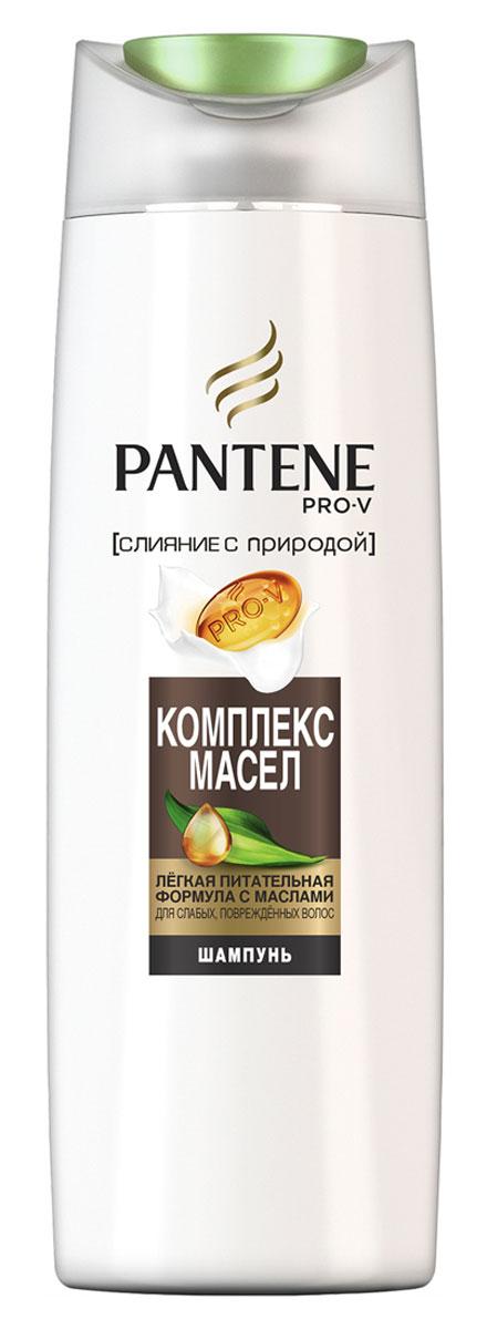 Pantene Pro-V Шампунь Слияние с природой. Oil Therapy, 400 мл81601138Шампунь PantenePro-V Слияние с природой. Oil Therapyсодержит формулу PantenePro-V и питательное масло, которыевосстанавливают поврежденную поверхность волос от корнейдо кончиков, не утяжеляя волосы. Для наилучших результатовиспользуйте с бальзамом-ополаскивателем и средствами поуходу за волосами PantenePro-V Слияние с природой. OilTherapy.