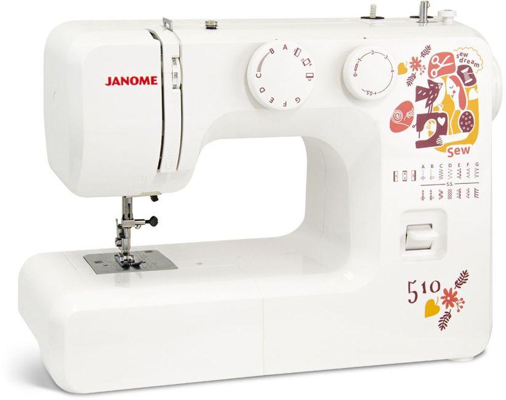 Janome Sew Dream 510 швейная машинаSew dream 510Швейная машина Janome Sew Dream 510 отлично подойдет для новичков в швейном деле, так как выполняет все необходимые операции для ремонта и пошива одежды с легкими и средними материалами. Данная модель имеет классическое вертикальное устройство и петлю полуавтомат. Прибор выполняет рабочие и декоративные строчки зигзаг. Несмотря на отсутствие наворотов, качество выполнимых работ приятно вас удивит, такой эффект будет достигнут из-за прочного металлического каркаса.