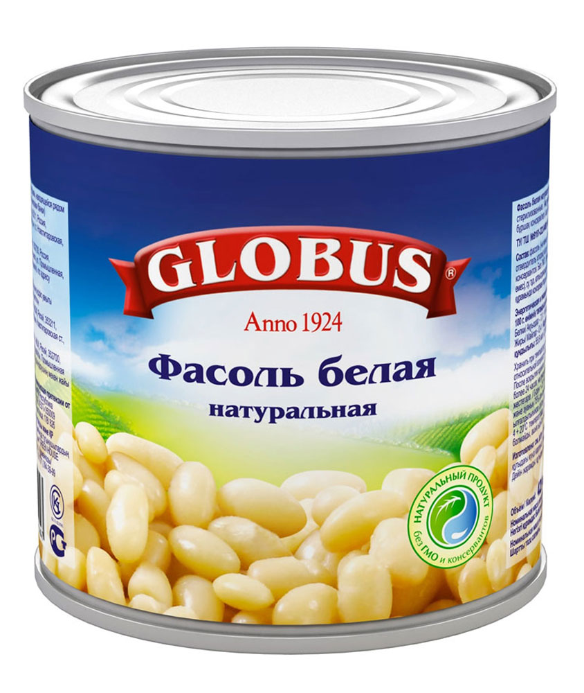 Globus белая фасоль, 400 г фасоль мистраль микс белая красная черная 450г