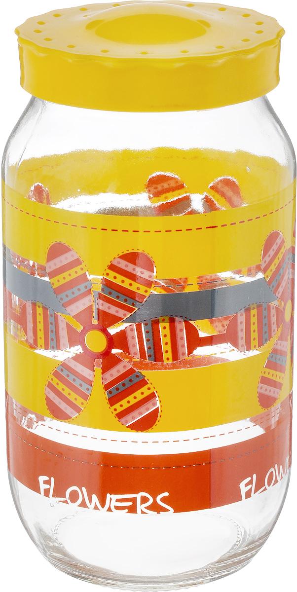 Банка OSZ Ассорти. Карусель оранжевая, с крышкой, 1 лБ 1л ДЗ Ш КАРУСОРБанка OSZ Ассорти. Карусель оранжевая, выполненная из высококачественного стекла, очень проста в эксплуатации. Изделие оснащено пластиковой плотно закрывающейся крышкой. Банка отлично подойдет для хранения сыпучих продуктов. Диаметр: 7,5 см.Высота (без учета крышки): 18 см.