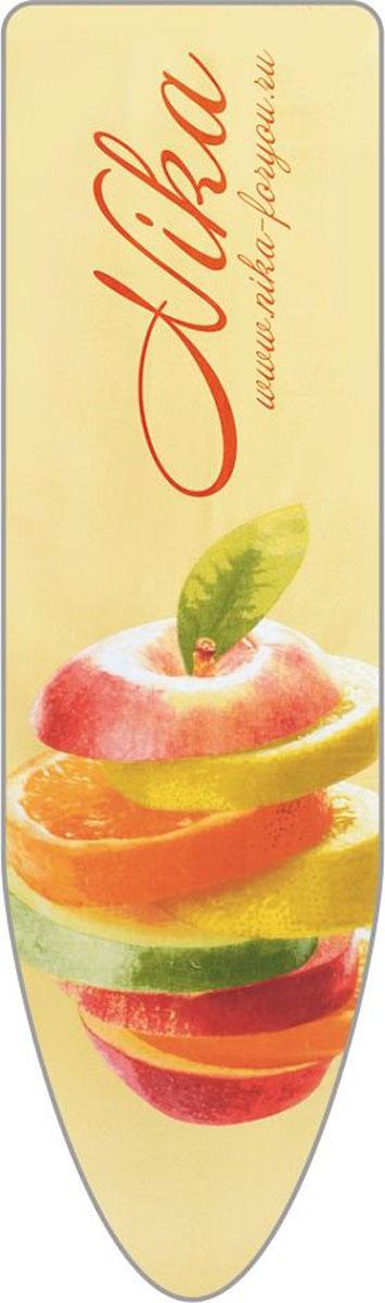 Чехол для гладильной доски Nika Яблоко, универсальный, цвет: оранжевый, 129 х 40 смЧ1_оранжевыйЧехол Nika, выполненный из бязи (100% хлопок), продлит срок службы вашей гладильной доски. Чехол снабжен стягивающим шнуром, при помощи которого вы легко отрегулируете оптимальное натяжение и зафиксируете чехол на рабочей поверхности гладильной доски. Чехол оформлен красивым рисунком, что оживит внешний вид вашей гладильной доски. Размер чехла: 129 х 40 см. Максимальный размер доски: 125 х 36 см.