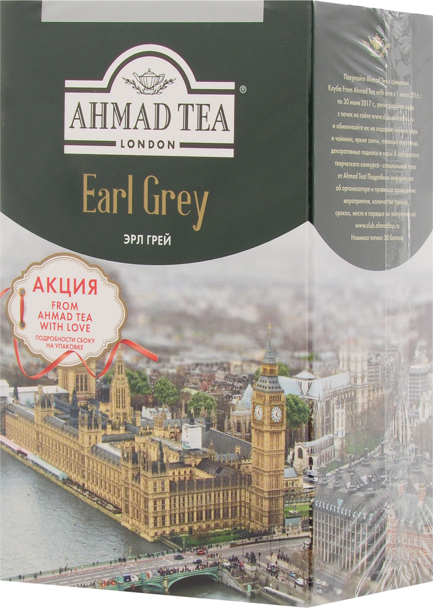 Ahmad Tea Earl Grey черный чай, 100 г1300LY-2Пикантный, интригующий и завораживающий чай Ahmad Earl Grey - истинный денди чая. В нем экзотические цитрусовые ноты и непринужденное благородство цейлонских сортов. Не случайно этот чай - нередкий гость в королевской британской семье. Традиционный five oclock - прекрасный повод подать его с печеньем и легкими закусками.Уважаемые клиенты! Обращаем ваше внимание на то, что упаковка может иметь несколько видов дизайна. Поставка осуществляется в зависимости от наличия на складе.