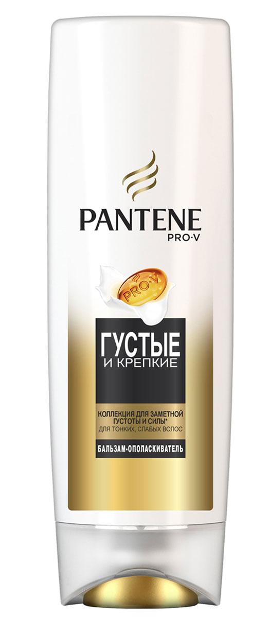 Pantene Pro-V Бальзам-ополаскиватель Густые и крепкие, для тонких и ослабленных волос, 200 мл81601041Ухаживающая коллекция Pantene Pro-V Густые и крепкиесодержит активные вещества, действующие на микроуровне,которые придают объем и укрепляют защиту волос отповреждений при укладке. Для наилучших результатовиспользуйте с шампунем и средствами для ухода за волосамиPantenePro-V Густые и крепкие.