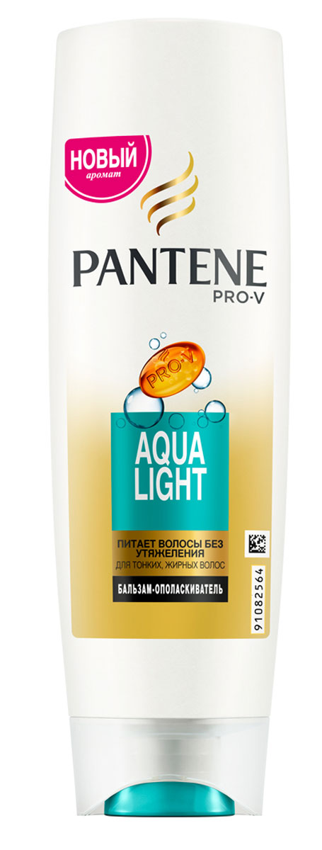Pantene Pro-V Бальзам-ополаскиватель Aqua Light, для тонких склоных к жирности волос, 200 мл81601087Бальзам-ополаскиватель PantenePro-V Aqua Light обладаетлегкой кондиционирующей формулой, специальноразработанной для тонких волос, склонных к жирности.Входящие в его состав микровещества укрепляют и питаюттонкие волосы, не утяжеляя их. Для наилучших результатовиспользуйте с шампунем и средствами по уходу за волосамиAqua Light.