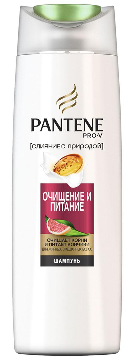 Pantene Pro-V Шампунь Слияние с природой. Очищение и питание, 400 мл81601125Шампунь PantenePro-V Слияние с природой. Очищение и питание объединяет формулу PantenePro-V, экстракт грейпфрута, придающий энергию волосам, и природный компонент Гуар Легкая формула глубоко очищает волосы у самых корней и питает их, делая волосы чистыми и придавая им ухоженный вид по всей длине.