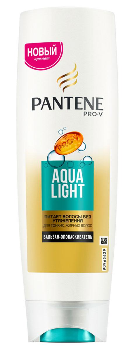 Pantene Pro-V Бальзам-ополаскиватель Aqua Light, для тонких и склонных к жирности волос, 360 мл81601088Бальзам-ополаскиватель PantenePro-V Aqua Light обладаетлегкой кондиционирующей формулой, специальноразработанной для тонких волос, склонных к жирности.Входящие в его состав микровещества укрепляют и питаюттонкие волосы, не утяжеляя их. Для наилучших результатовиспользуйте с шампунем и средствами по уходу за волосамиAqua Light.