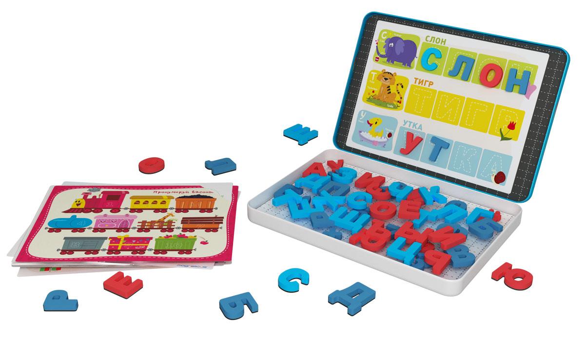 Magneticus Обучающая игра Магнитная азбука с заданиями цвет голубой стоимость