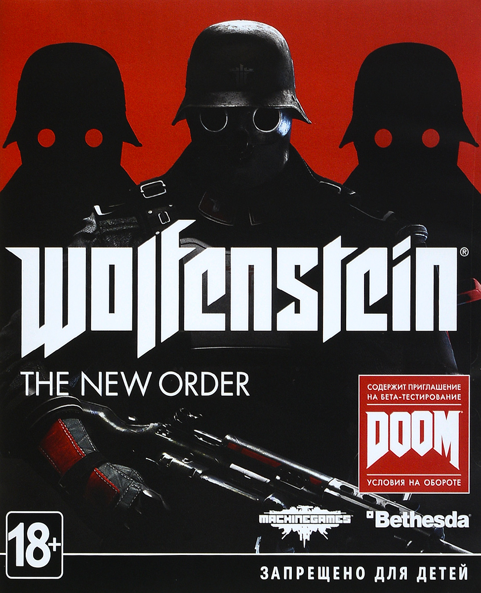 Wolfenstein: The New Order (Xbox One), MachineGames