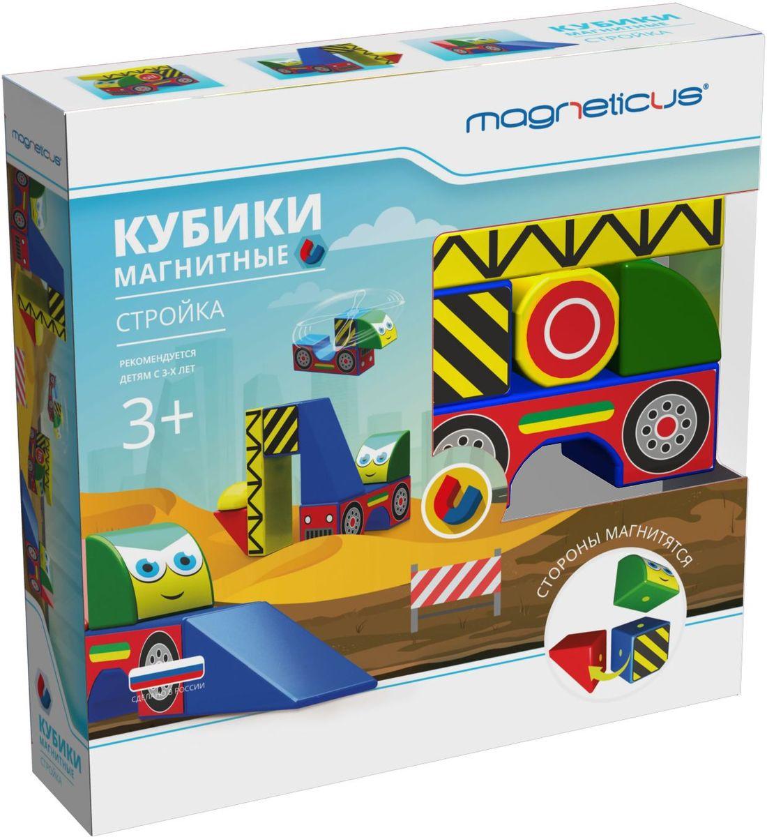 Magneticus Конструктор магнитный Стройка