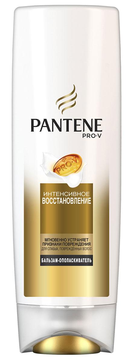 Pantene Pro-V Бальзам-ополаскиватель Интенсивное восстановление, 360 мл81601046Благодаря обогащенной восстанавливающей формуле с особыми веществами, питающими волосы на микроуровне, бальзам-ополаскиватель PantenePro-V Интенсивное восстановление помогает удерживать влагу глубоко внутри, придавая волосам здоровый внешний вид и блеск. Бальзам-ополаскиватель PantenePro-V Интенсивное восстановление борется с признаками повреждения и питает поврежденные и сухие волосы, делая их гладкими, сияющими и здоровыми. Для наилучших результатов используйте с шампунем и средствами для ухода за волосами PantenePro-V Интенсивное восстановление.