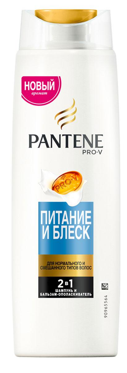 Pantene Pro-V Шампунь 2в1 Питание и блеск, для нормальных волос, 400 мл81601061Шампунь Pantene Pro-V 2в1 Питание и Блеск предназначен длянормальных волос.Питающая провитаминная формула питаетсухие волосы, придавая им силу и эластичность. Возвращаетволосам блеск и сияние, выравнивая рельеф волоса,равномерно восстанавливает структуру волос, действуя откорней до кончиков. Против повреждений в результате укладки.