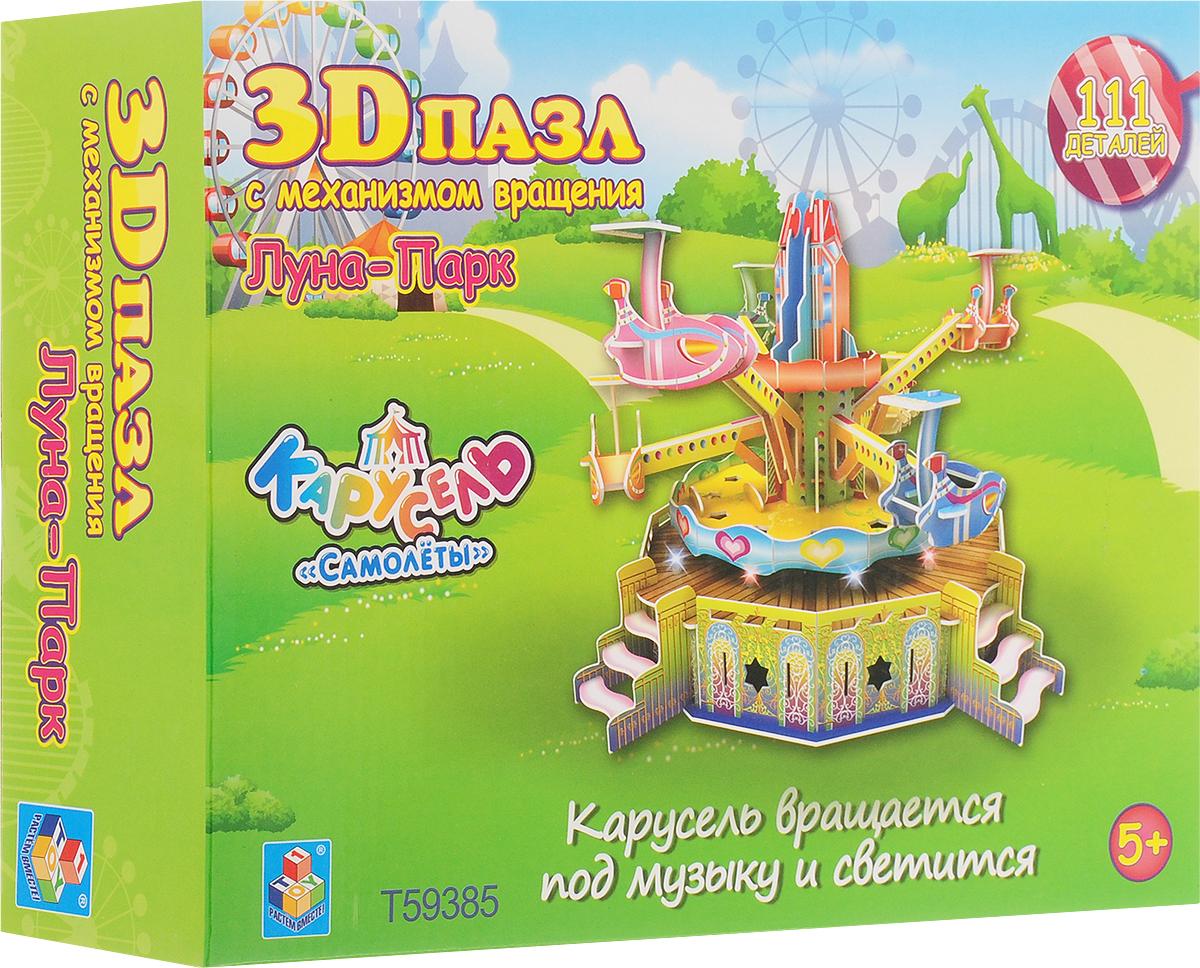 1TOY 3D Пазл Карусель Самолеты