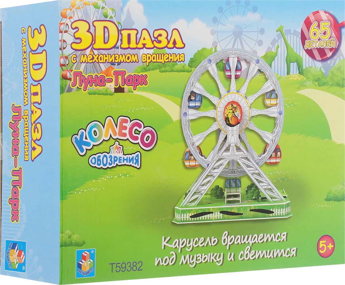 1TOY 3D Пазл Колесо обозрения